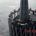 Grande roue Chine