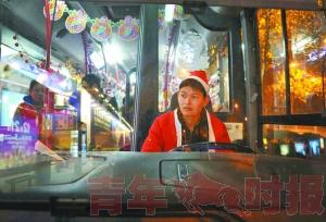 Bus Noël Chine