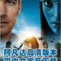 Ecrans IMAX Chine