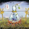 Ville écologique chinoise