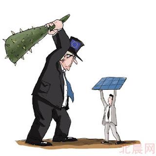Panneaux solaires Chine