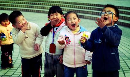 Enfants Chine