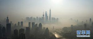 Shanghai Purificateurs d'air