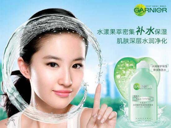 Garnier China