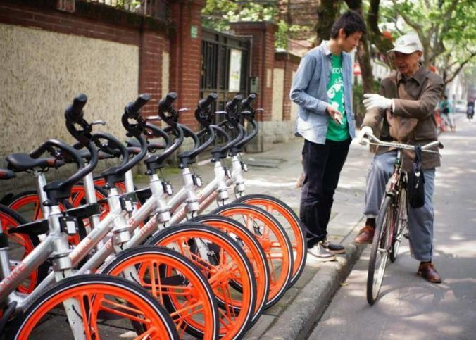 China Bike Mobike Ofo