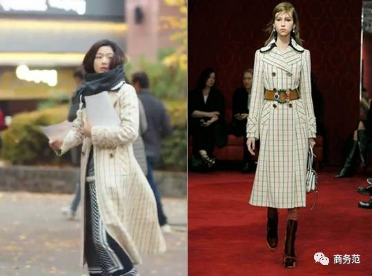 China Korea TV Series Fashion