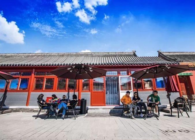 Luckin Coffee - Beijing Forbidden City