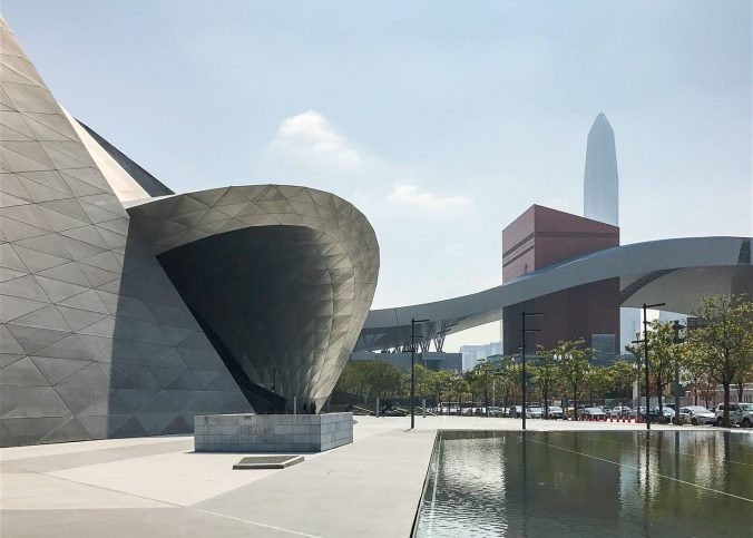 Shenzhen Museum of Contemporary Art