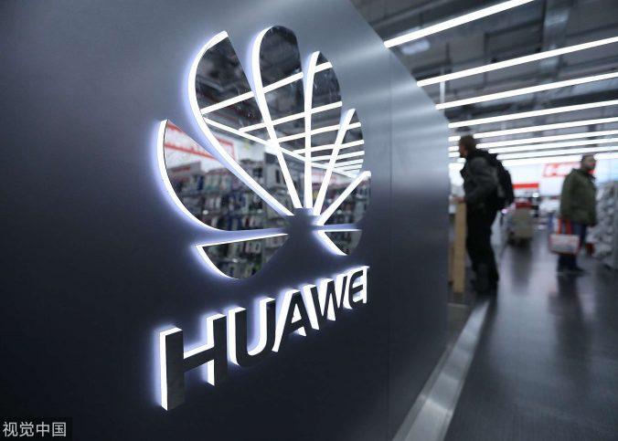 Huawei Chinese smartphone brand