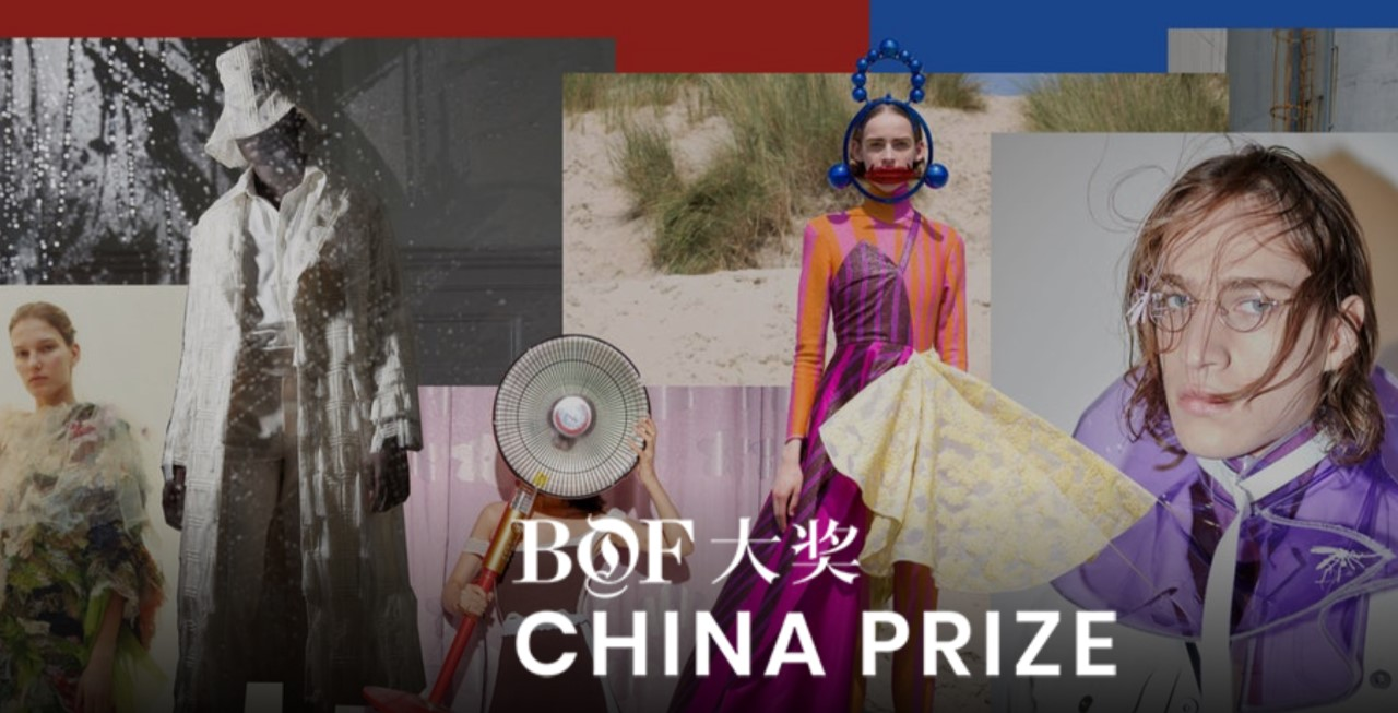 In Search Of The Chinese Global Fashion Brand Of Tomorrow Chinessima